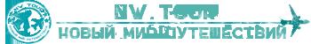 NW Tour - Путешествуй по самым низким ценам | Подбор тура в Египет из Киева - NW Tour - Путешествуй по самым низким ценам